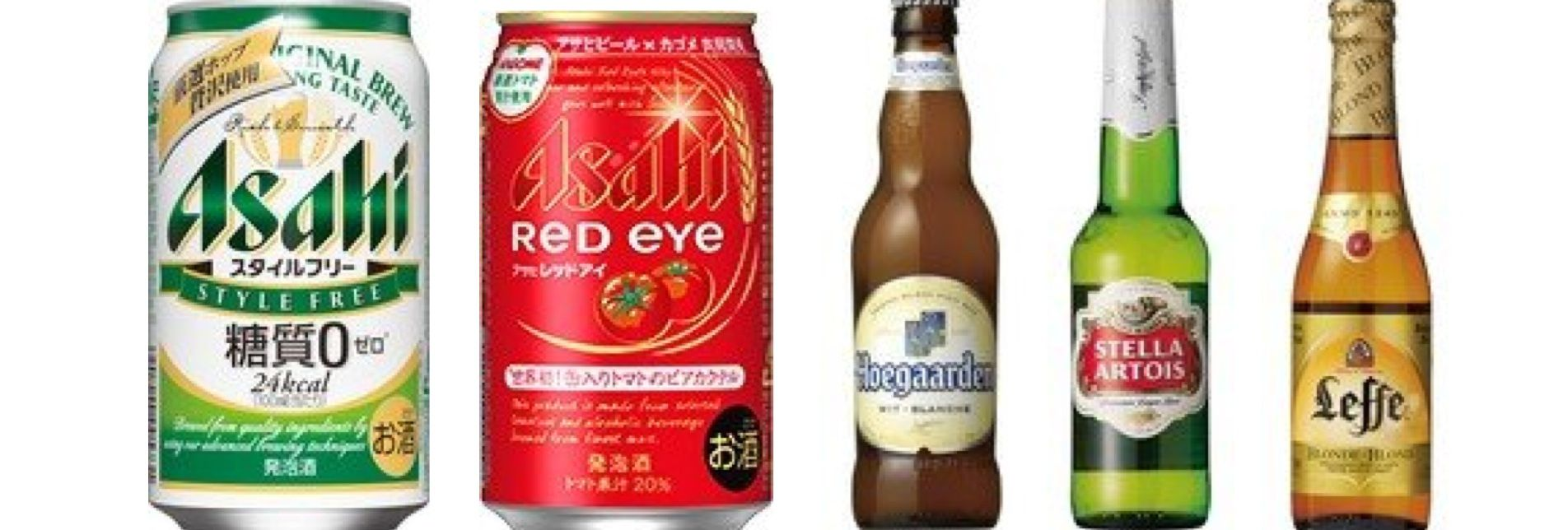 牧嶋酒店(お酒、食品、日用雑貨などを販売する横浜市神奈川区)